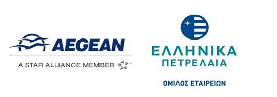To πρόγραμμα AEGEAN και ΕΛΠΕ για δωρεάν πτήσεις μεταφοράς ιατροφαρμακευτικού υλικού, επεκτείνεται στην Κύπρο