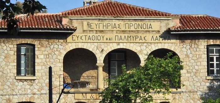 ΣΥΡΙΖΑ: Kατεπείγοντα μέτρα στήριξης του Γηροκομείου Αθηνών για να μη θρηνήσουμε θύματα από τον Covid-19