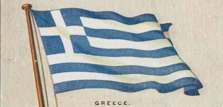 Γιατί η ελληνική σημαία είναι κυανόλευκη;