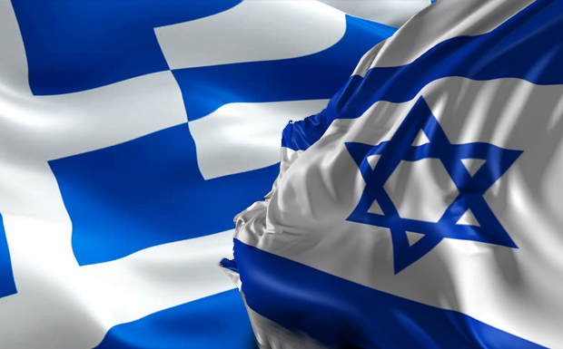 ΑΠΟΚΛΕΙΣΤΙΚΟ: Ισραηλινό άνοιγμα προς την Ελλάδα