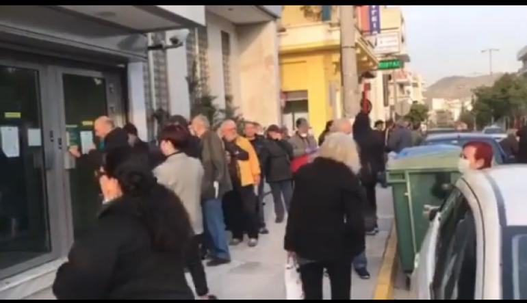 Κορονοϊός: Oυρές και μη τήρηση αποστάσεων ασφαλείας έξω από τράπεζα στον Πειραιά (video)