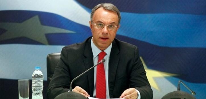 Έρχεται «Κούρεμα» επιχειρηματικών δανείων που εντάσσονται στο «ΓΕΦΥΡΑ 2» – Τι ανέφερε ο Χρ. Σταϊκούρας