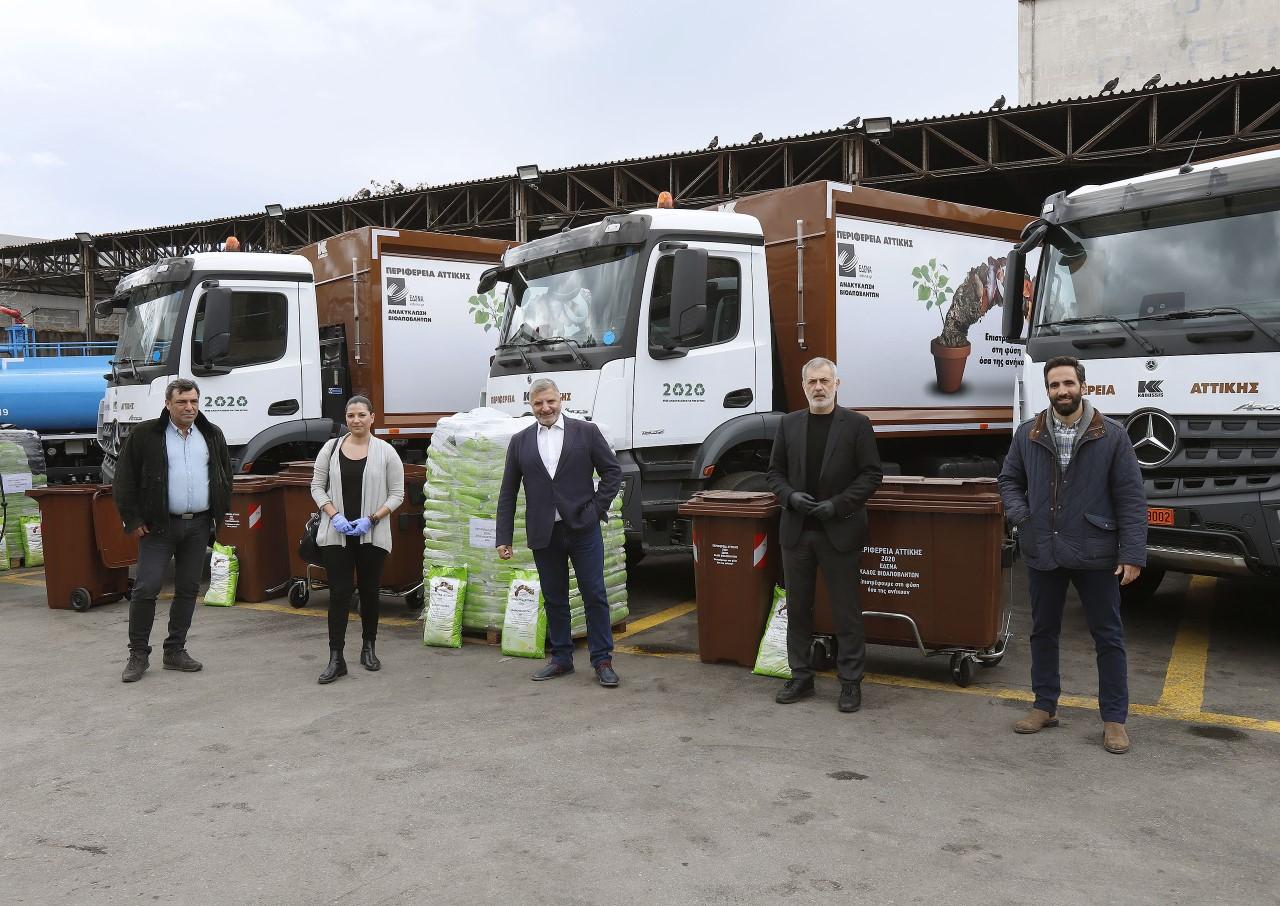 Ο Περιφερειάρχης Αττικής Γ. Πατούλης παρέδωσε σήμερα στον Δήμαρχο Πειραιά Γ. Μώραλη 5 απορριμματοφόρα και 600 καφέ κάδους για τη συλλογή οργανικών αποβλήτων