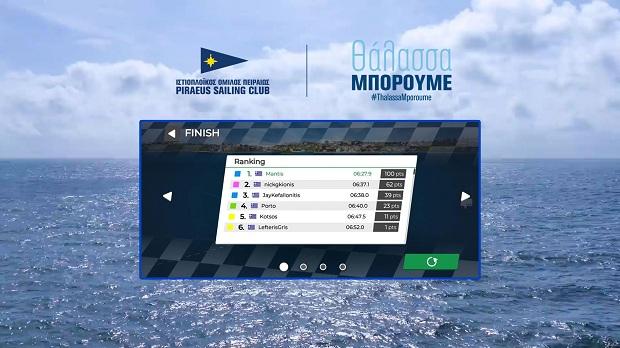«Θάλασσα Μπορούμε»: Ο Ιστιοπλοϊκός Όμιλος Πειραιώς ενώνει τους ιστιοπλόους και συγκεντρώνει χρήματα για την καταπολέμηση του COVID 19!