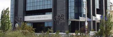 ΕΟΑ: Ευχαριστίες της προς την Ελληνική Κυβέρνηση για την ένταξη στα μέτρα στήριξης