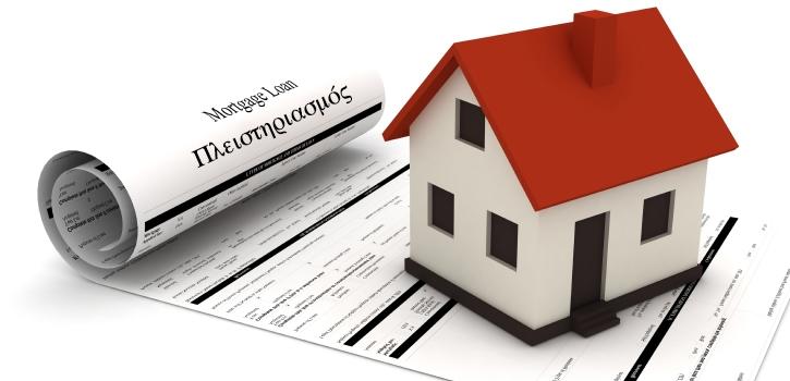 Διαβάστε στο «ΠΑΡΟΝ»: Μένουμε χωρίς σπίτι!