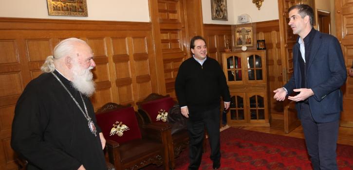 Αρχιεπισκοπή, Δήμος Αθηναίων και «Αποστολή» ενώνουν δυνάμεις για τους συνανθρώπους μας που έχουν ανάγκη