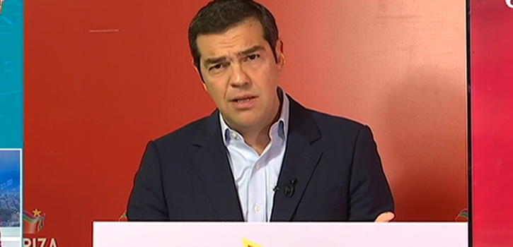 LIVE η συνέντευξη τύπου του Αλ. Τσίπρα για το πρόγραμμα «#ΜένουμεΌρθιοι»