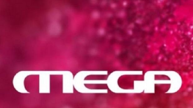 Το Mega… On demand