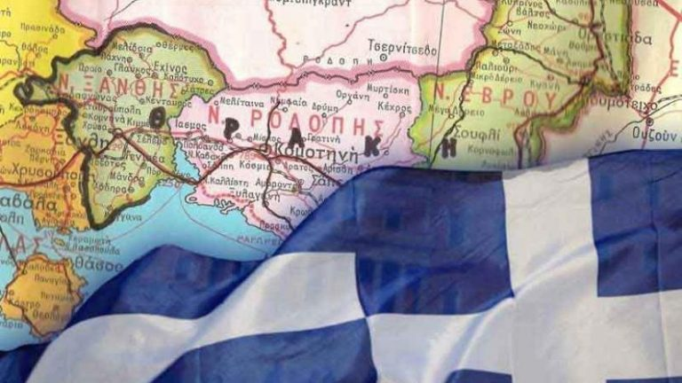 14η Μαΐου 1920 – 100 χρόνια απελευθέρωσης της Θράκης