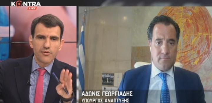 Άδωνις Γεωργιάδης «ΕΠΙ ΤΟΥ ΠΙΕΣΤΗΡΙΟΥ»: «Έρχεται ρύθμιση και για τα πράσινα δάνεια» (video)