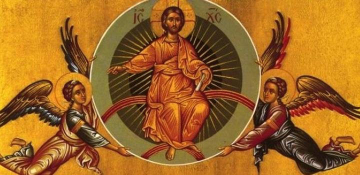 Τι ακριβώς γιορτάζουμε σήμερα της Αναλήψεως – Ακούστε τη Θεία Λειτουργία (video)