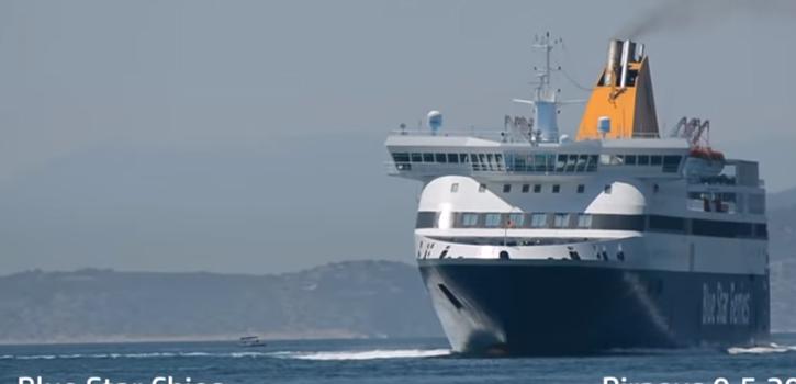 Blue Star Chios: Εντυπωσιακή μανούβρα στο λιμάνι του Πειραιά (video)