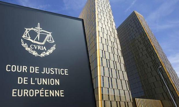 Π. Αδαμίδης: Ο ρόλος του Δικαστηρίου της Ευρωπαϊκής Ένωσης