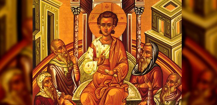 Μεσοπεντηκοστή: Η λαμπρή και δεσποτική γιορτή του Βυζαντίου