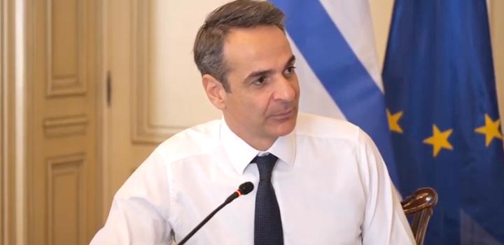 Δείτε το σχέδιο ανάπτυξης της ελληνικής οικονομίας που παρουσίασε στην κυβέρνηση η «Επιτροπή Πισσαρίδη»