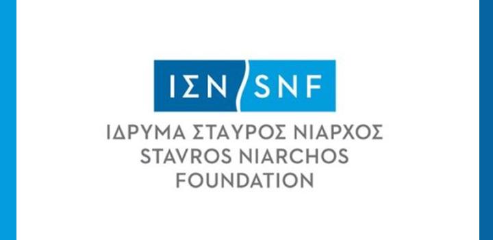 Μπόνους υγειονομικών από το Ίδρυμα Σταύρος Νιάρχος