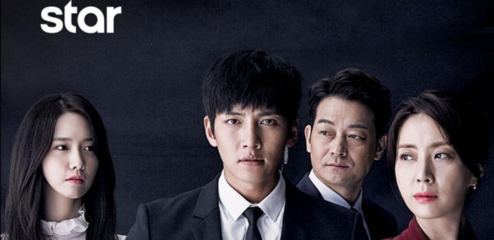 H Ξένη Σειρά «Κ 2» κάνει πρεμιέρα στο Star αυτή τη Δευτέρα (00:10 – trailer)
