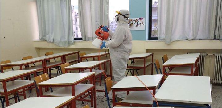 Κορονοϊός: Οδηγίες για την πρόληψη και την προστασία στα σχολεία