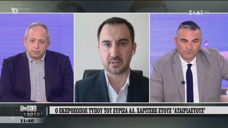 Αλ. Χαρίτσης: «Η κυβέρνηση λειτουργεί σαν σχολιαστής- Η οικονομία έχει επιδεινωθεί»
