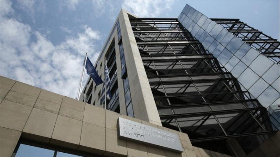 ΥΠΕΝ: Ξεμπλοκάρουν οι άδειες από τα Συμβούλια Αρχιτεκτονικής