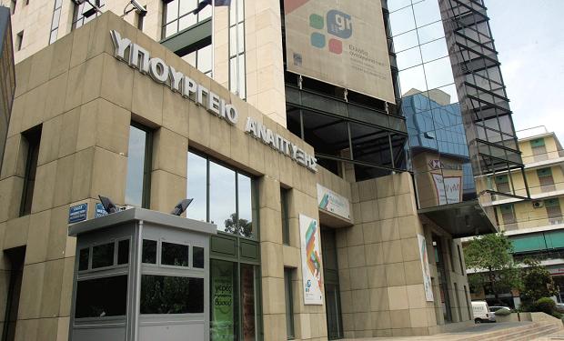 Υπουργείο Ανάπτυξης και Επενδύσεων: 60 εκατομμύρια ευρώ για την στήριξη των ελληνικών νεοφυών επιχειρήσεων του ELEVATE GREECE