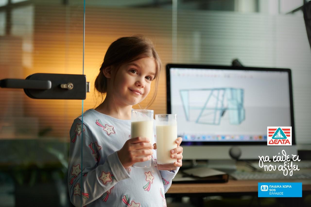 Η ΔΕΛΤΑ γιορτάζει το γάλα κάθε μέρα, φροντίζοντας για κάθε τι που αξίζει!!