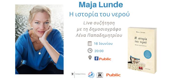 Live συζήτηση με τη Maja Lunde στις 16 Ιουνίου