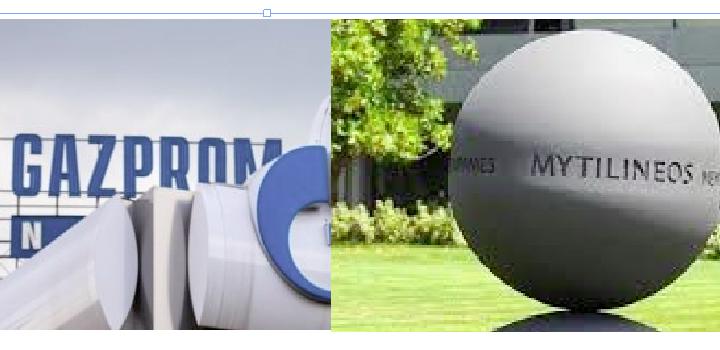 Gazprom – Mytilineos: Δεκαετής συνεργασία!