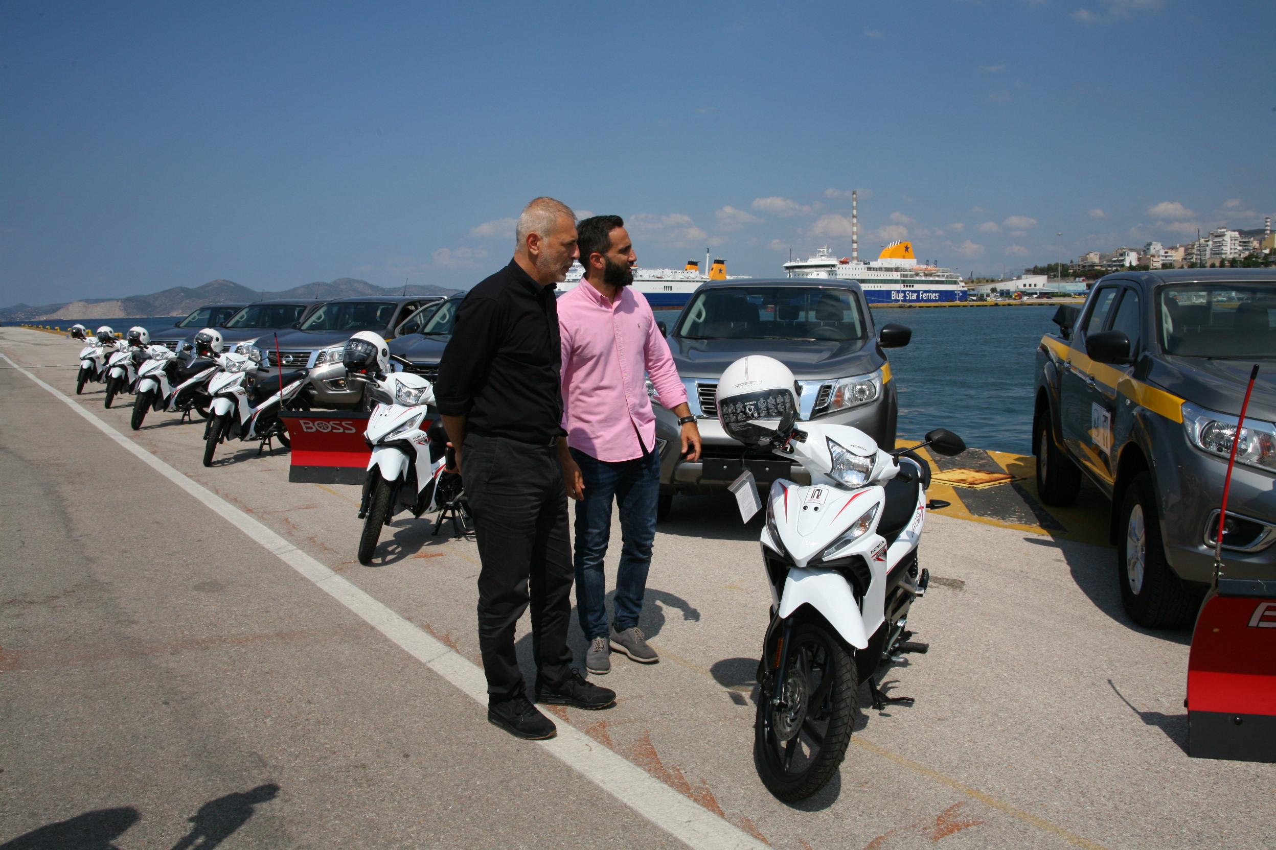 Νέα οχήματα πολλαπλών χρήσεων και δίκυκλα στον Δήμο Πειραιά