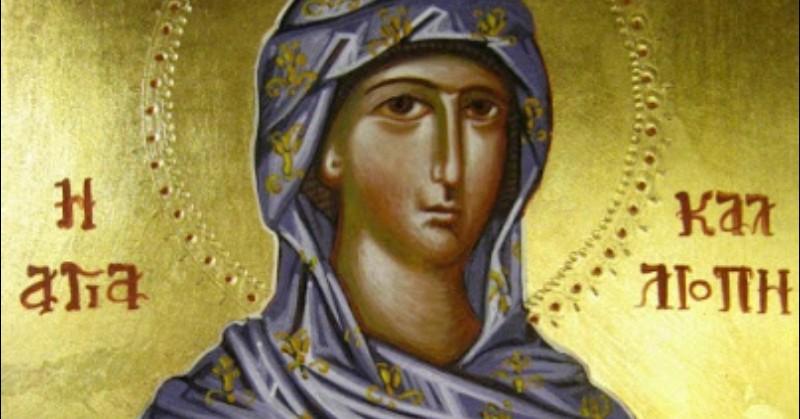 Αγία Καλλιόπη – 8 Ιουνίου – Όρθρος και Θεία Λειτουργία – Βίος