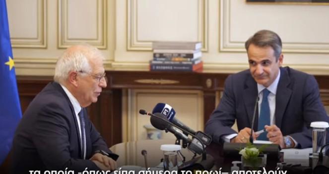 Κυρ. Μητσοτάκης: H EE στέκεται στο πλευρό της Ελλάδας «καθώς υπερασπιζόμαστε τα κυριαρχικά μας δικαιώματα»