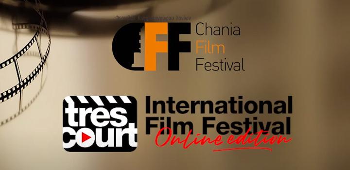 Ανακοινώθηκαν τα βραβεία κοινού του 22ου Φεστιβάλ Ταινιών πολύ μικρού μήκους Très Court