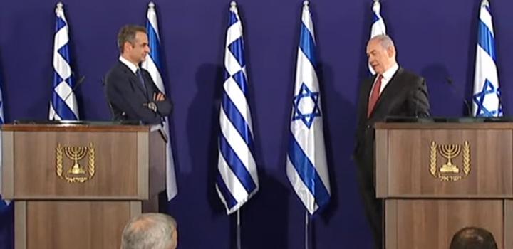 Μητσοτάκης-Νετανιάχου: Η διασφάλιση της σταθερότητας και της ευημερίας στην ευρύτερη περιοχή κοινός στόχος Ελλάδας – Ισραήλ