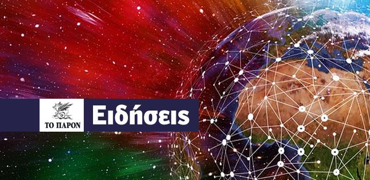 Βουλγαρία και Κροατία καθ' οδόν για το ευρώ