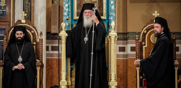 Ιερώνυμος για Αγία Σοφία: Απόψε προσευχηθήκαμε για να μην εξαπλωθεί η βαρβαρότητα