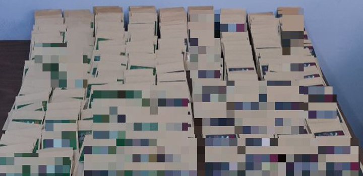 Εντοπισμός και κατάσχεση σκευασμάτων κάνναβης στη Μυτιλήνη