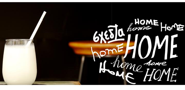 Γυναίκες σεφ στο «σχεδία home»