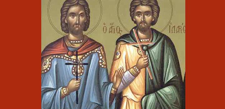 Άγιοι Πρόκλος και Ιλάριος 12 Ιουλίου