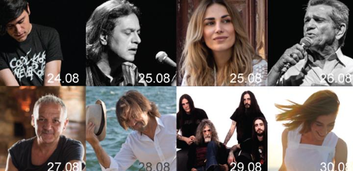 Μουσική Τεχνόπολη: Όπου «μουσική», βάλε ξανά και ξανά «Τεχνόπολη»! – Το πρόγραμμα μέχρι και τοτέλος Σεπτεμβρίου