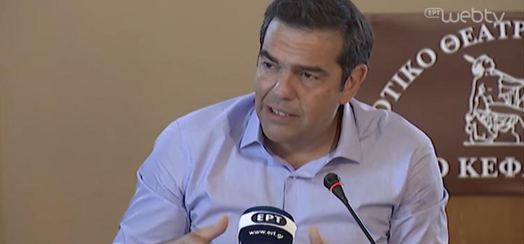 """Τσίπρας για Oruc Reis: """"Όπως το 2018 – Ανάγκη χάραξης εθνικής στρατηγικής"""""""