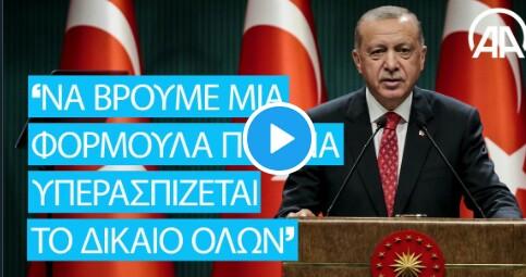 Ο Ερντογάν έστειλε μήνυμα στα ελληνικά μέσω Anadolu!
