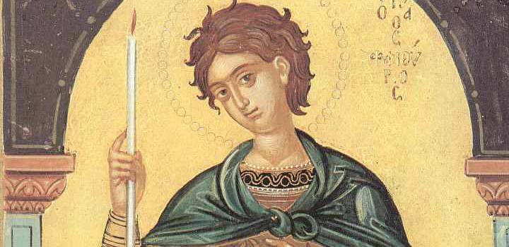 Άγιος Φανούριος ο Νεοφανής, ο Μεγαλομάρτυρας | ΤΟ ΠΑΡΟΝ