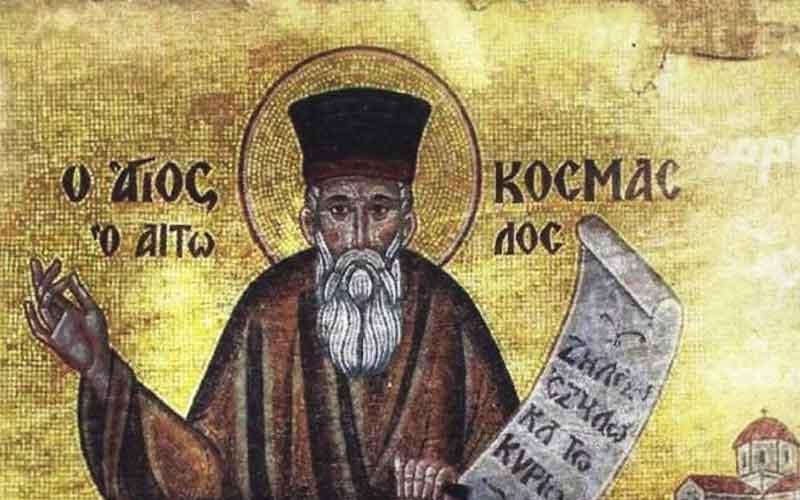 Ζωντανά: Άγιος Κοσμάς ο Αιτωλός – Όρθρος & Θεία Λειτουργία  
