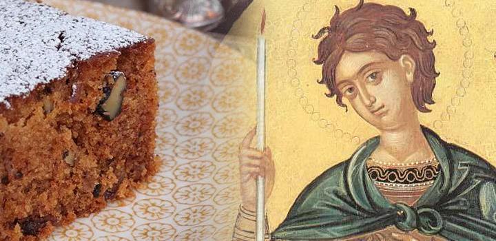 Αγίου Φανουρίου: Η φανουρόπιτα και η ευχή