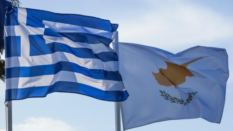«ΤΟ ΠΑΡΟΝ»: Εγκατέλειψε την Κύπρο η κυβέρνηση