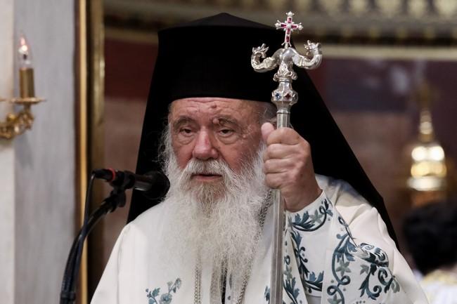 Αρχιεπίσκοπος Ιερώνυμος: Ο Γοργοπόταμος συμβολίζει την ενότητα των Ελλήνων