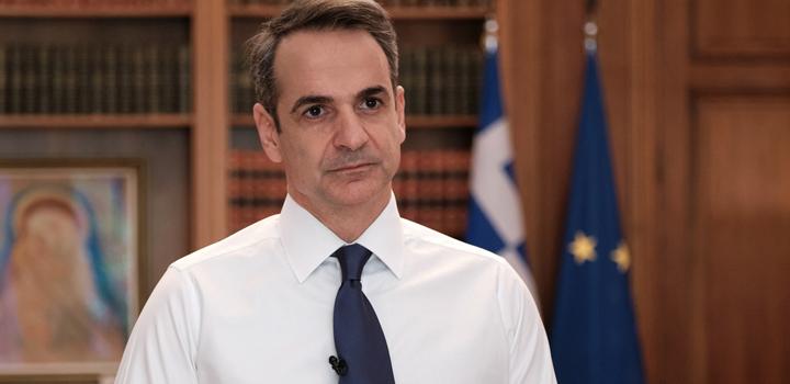 LIVE: Έκτακτο διάγγελμα του πρωθυπουργού για τα Ελληνοτουρκικά (video)
