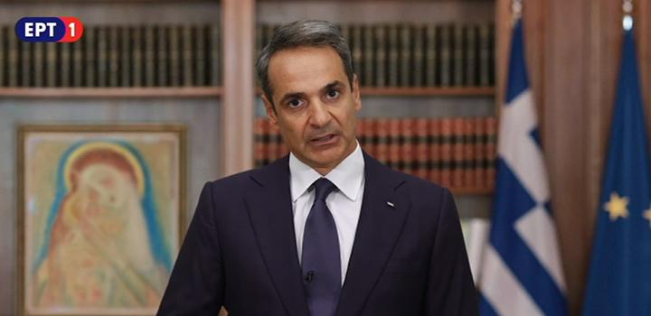 Κυρ. Μητσοτάκης: Καμία πρόκληση δεν θα μείνει αναπάντητη – θα το αποδείξουμε αν χρειαστεί