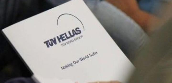 Η TÜV HELLAS (TÜV NORD) στο πλευρό του Λιβάνου με δωρεά φαρμάκων και ιατρικού υλικού